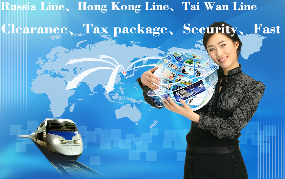 Russia Line, Hong Kong Line, Taiwan Line,Clearance tax package, security aging